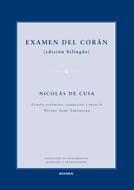 examen_del_coran.jpg