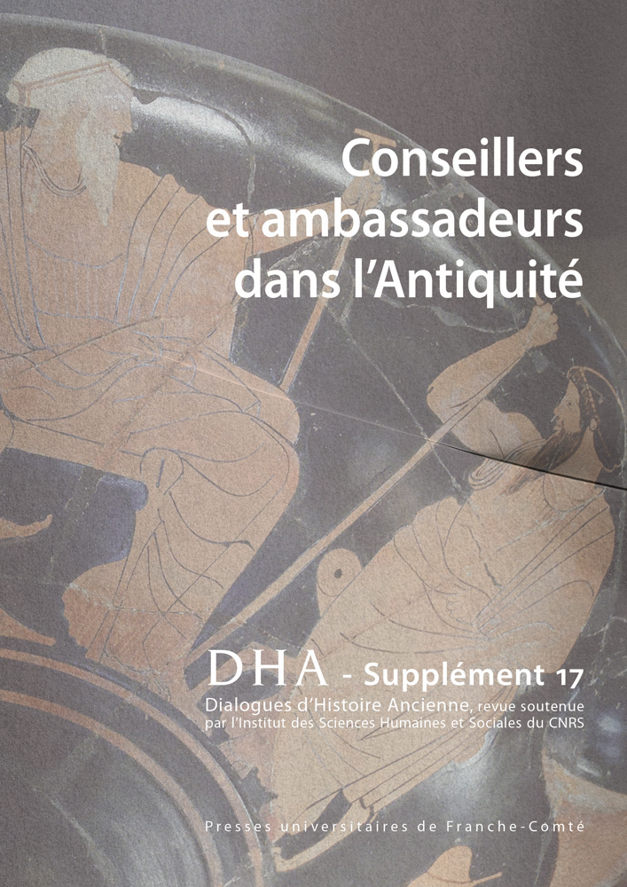 dha_supp_17_couverture-1_1.jpg