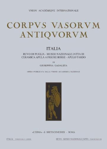 corpus_vasorum_antiquorum_italia_2017.jpg
