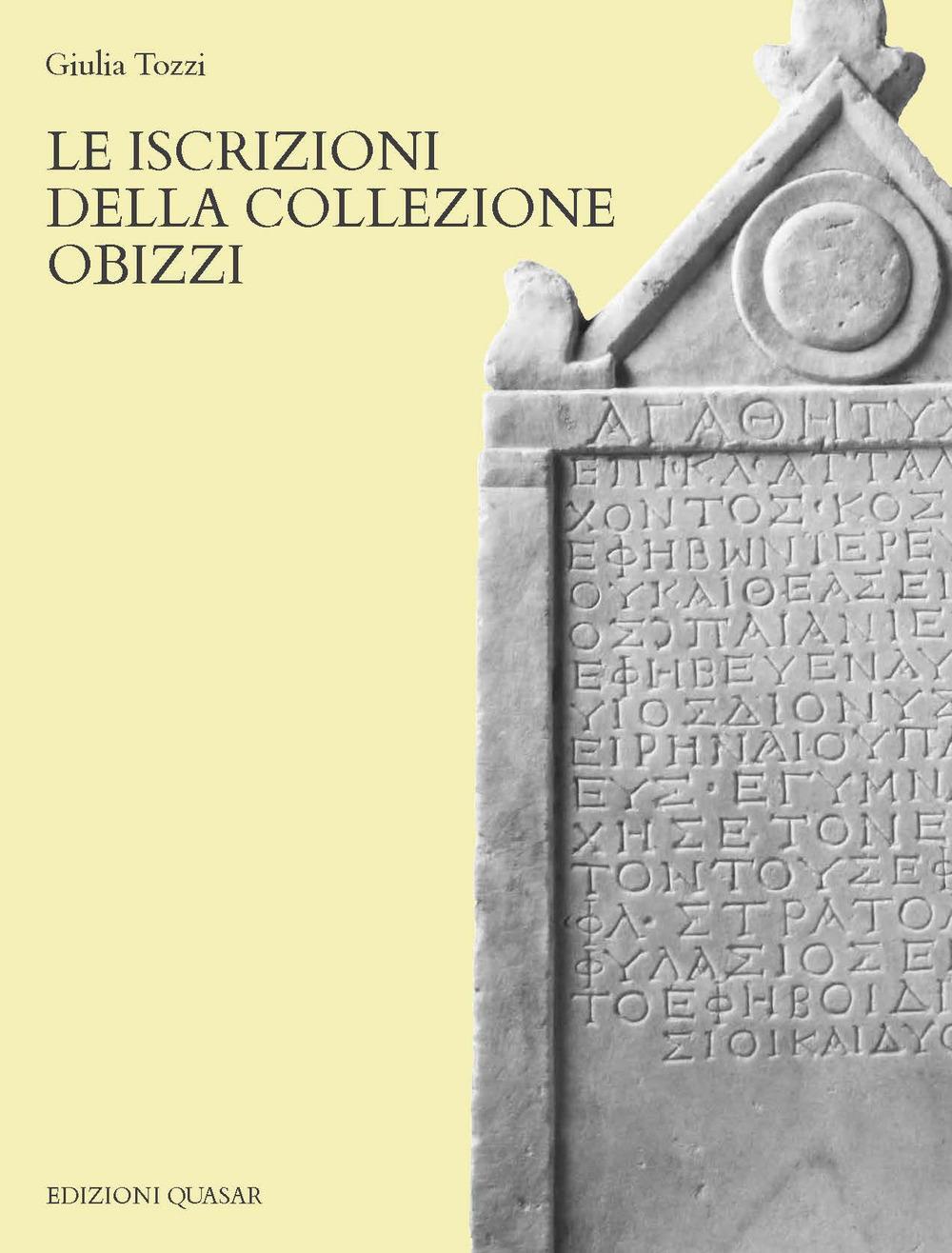 giulia_tozzi_le_iscrizioni_della_collezione_obizzi.jpg