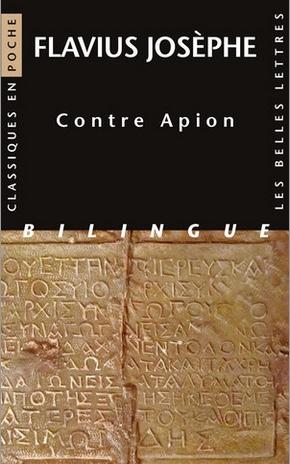 flavius_josephe_contre_apion.jpg