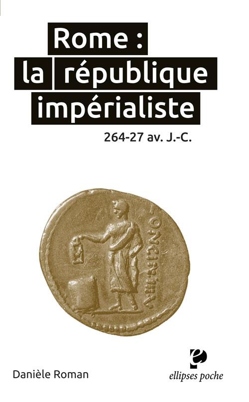 roman_daniele_rome___la_republique_imprialiste.jpg