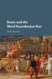 rome_and_the_third_macedonian_war.jpg