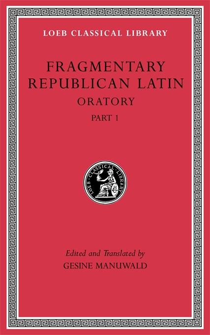 fragmentary_republican_latin.jpg