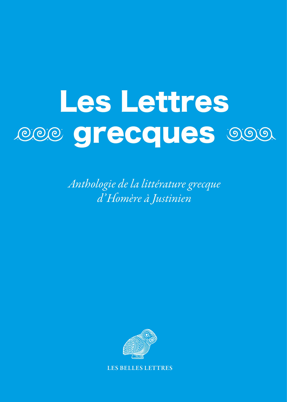 jaq_lettres_grecques_bat_1re.jpg